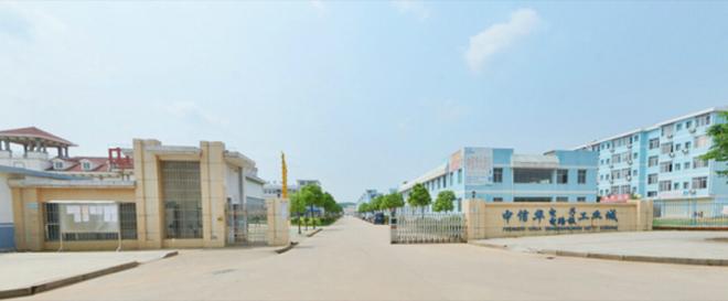 中信华江西PCB工厂