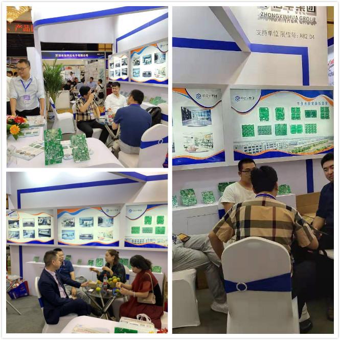 中信华亮相2019第三十九届电磁测量技术、标准、产品国际研讨及展会