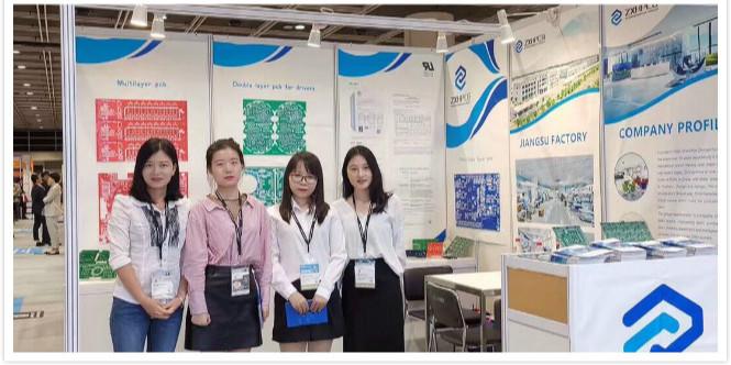中信华亮相香港国际秋季电子产品展暨国际电子组件及生产技术展览会